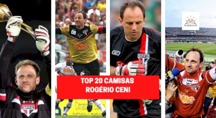 Top 20 Camisas Rogério Ceni